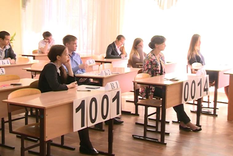 В сентябре пройдет пересдача ЕГЭ по русскому языку и математике