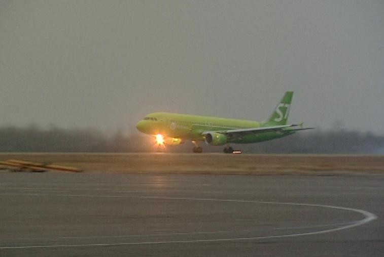Из-за тумана в аэропорту Благовещенска задержали несколько рейсов