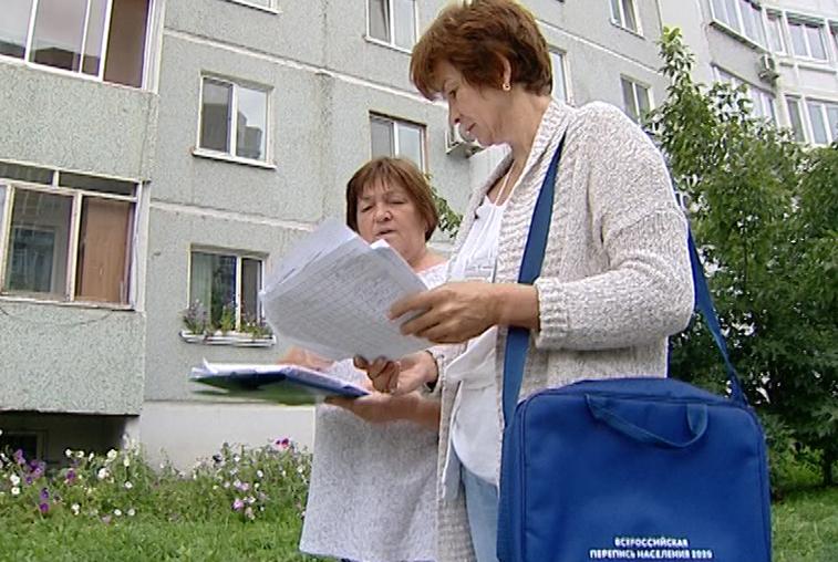 Регистраторы Амурстата уточняют маршруты к Всероссийской переписи населения-2020