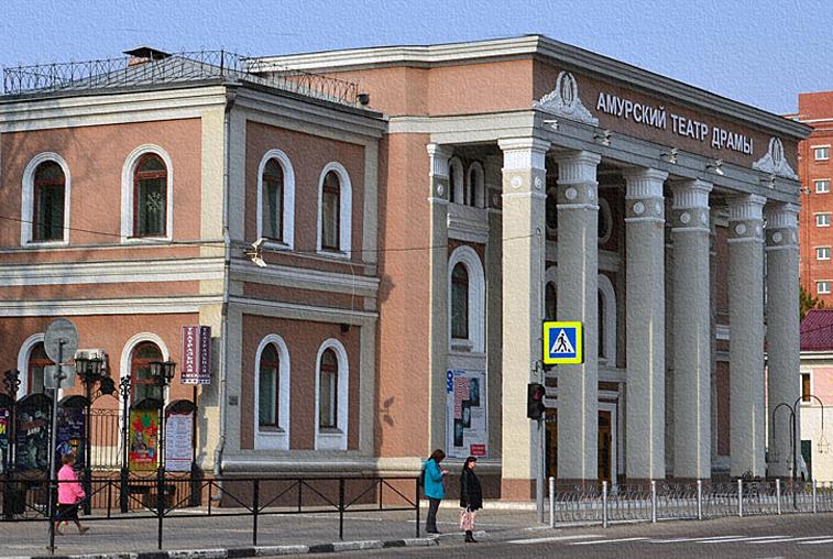 Театральный марафон продолжается: амурские артисты поставят 2 спектакля в Москве