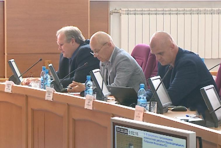 Отмена критерия нуждаемости многодетных семей и перераспределение бюджета: Состоялась очередная сессия Заксобрания