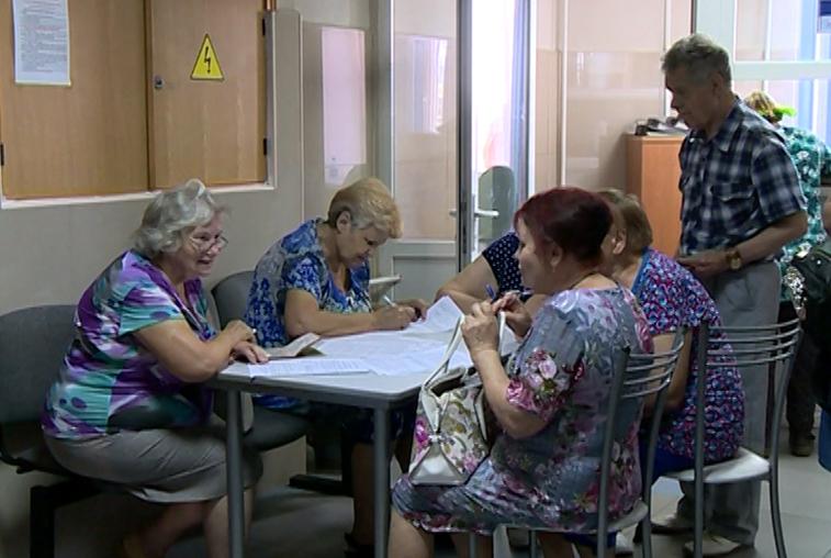 Установлена новая величина прожиточного минимума для амурских пенсионеров