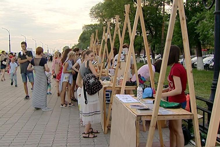 Амурчане могут посетить множество интерактивных площадок на фестивале добра