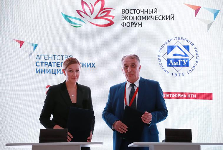 АмГУ подписал соглашения о сотрудничестве с Агентством стратегических инициатив и банком «Открытие»
