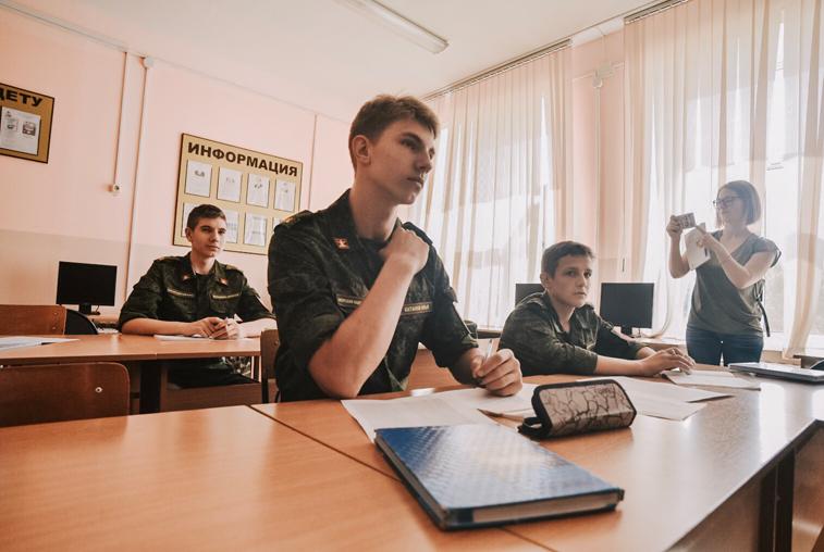 Современные планшеты и электронные панельные доски: в Амурский кадетский корпус поступит новая техника