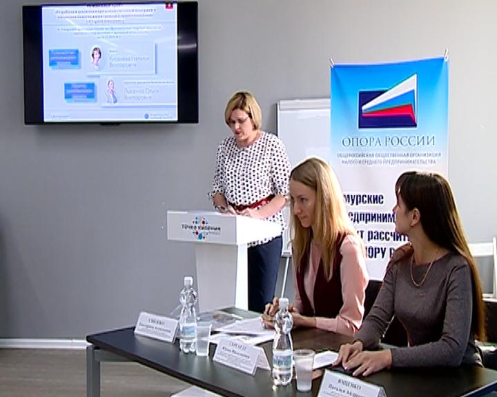 Амурские НКО будут участвовать в программе «Старшее поколение»