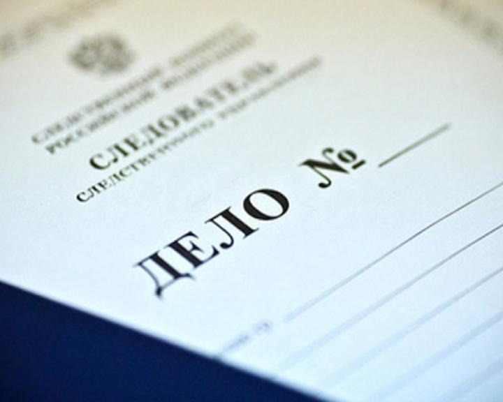 Уголовное дело белогорского чиновника передадут в суд