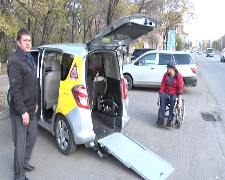Социальное такси для людей с ограниченными возможностями появилось в Благовещенске