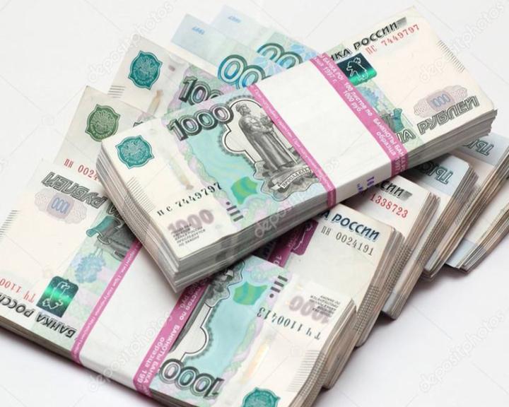 Мошенничество через интернет: Амурчанам предлагают купить фальшивые деньги