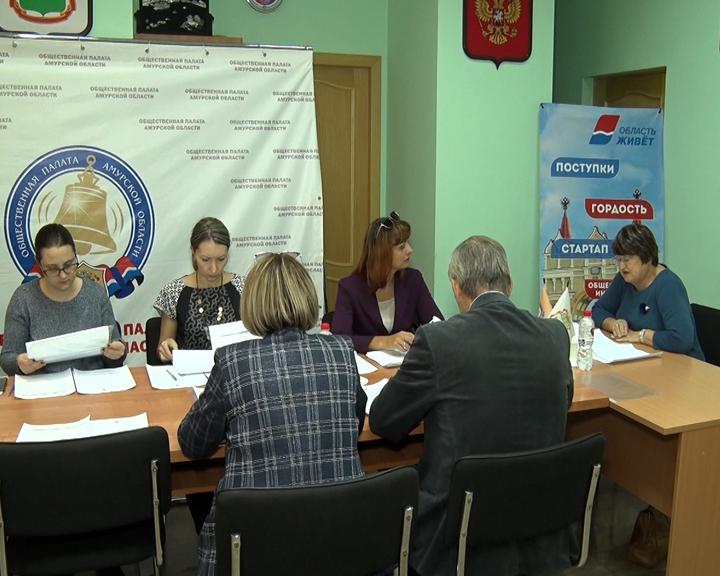 Стали известны имена победителей областного конкурса «Поступки и люди»