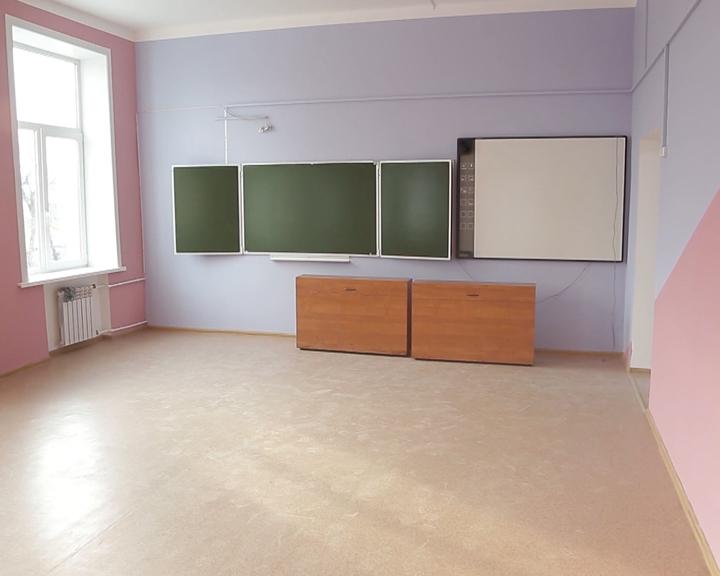 Капитальный ремонт бологорской школы №11 завершён