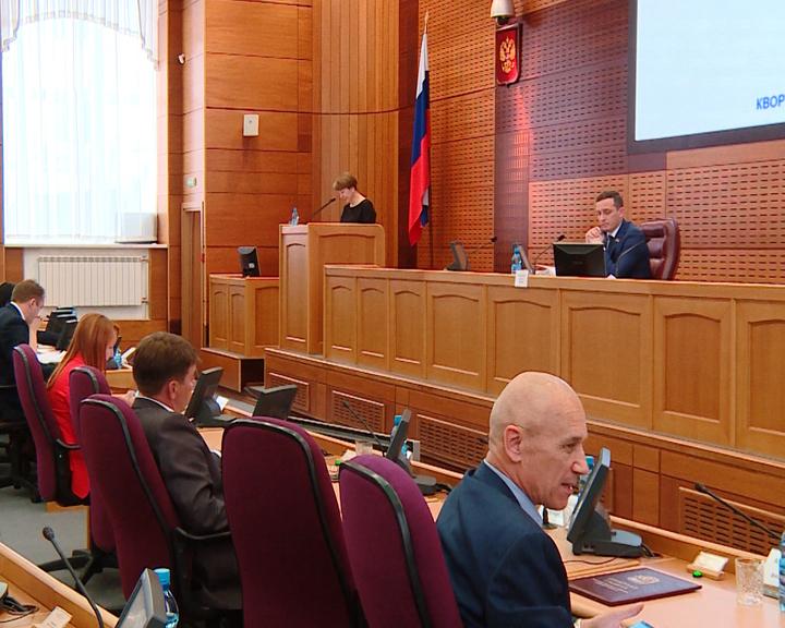 Поддержка предпринимателей и оплата капремонта домов: На октябрьской сессии Заксобрания обсудили более 40 вопросов