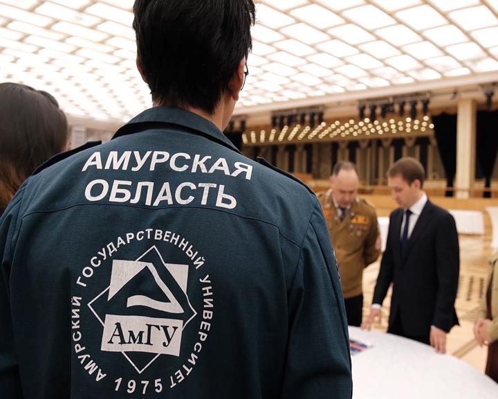 25 амурских бойцов студенческих отрядов приняли участие во всероссийском слёте в Москве