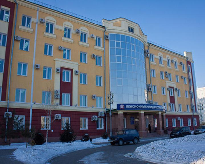 В Приамурье выдан первый электронный сертификат на материнский капитал