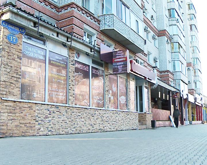 Депутаты Госдумы хотят запретить продажу алкоголя в многоквартирных домах