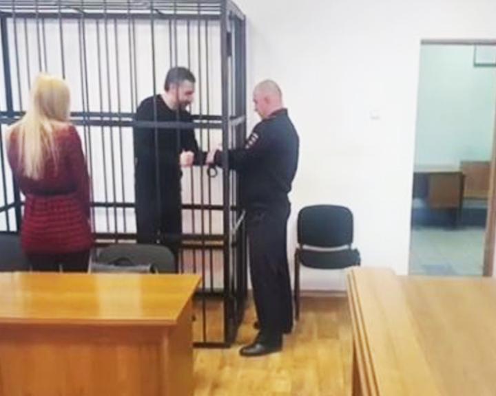 Осужден экс-руководитель управления Росреестра по Амурской области