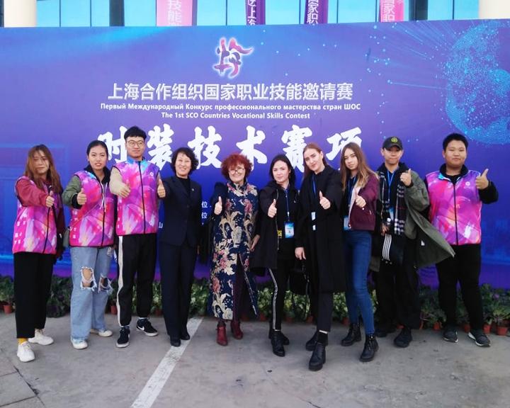 Команда студентов АмГУ одержала победу в Первом международном конкурсе профессионального мастерства стран ШОС