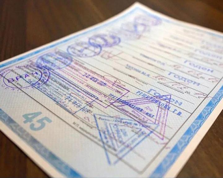 Получить водительское удостоверение пока можно по старым правилам