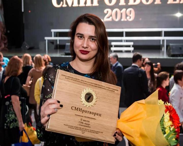 Специальный корреспондент ГТРК «Амур» заняла второе место во всероссийском конкурсе «СМИротворец-2019»