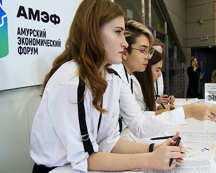 В Благовещенске стартовал Амурский экономический форум