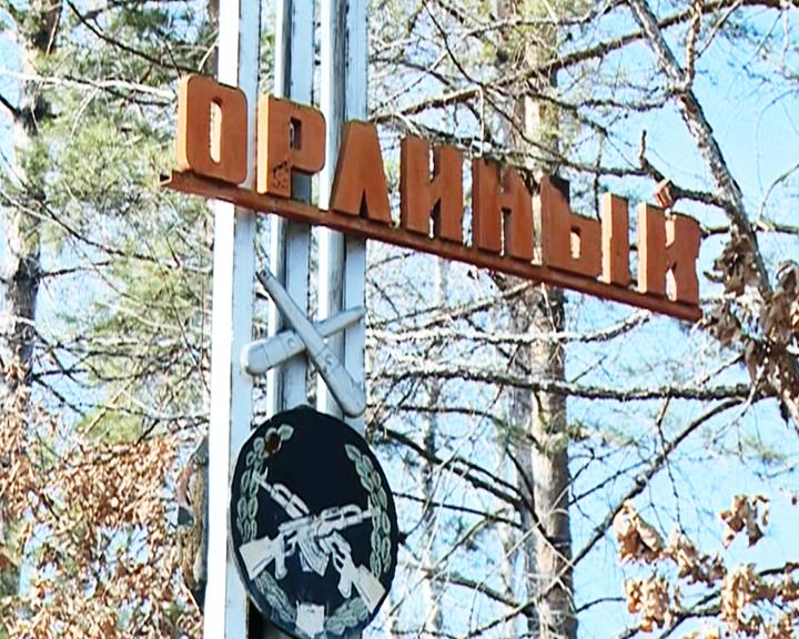 Бывший военный городок Свободный-21 официально сменил статус и переименован в поселок Орлиный