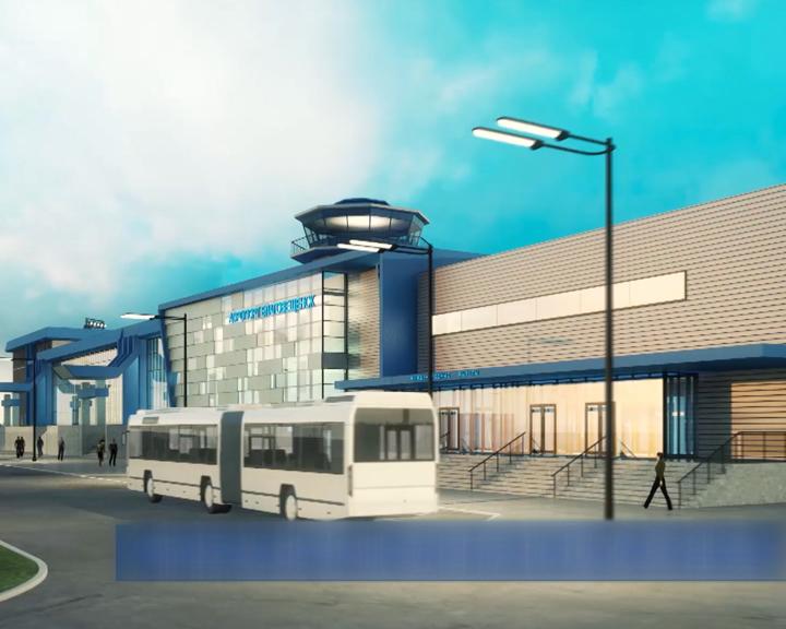 Правительство Амурской области объявило конкурс на реконструкцию благовещенского аэропорта