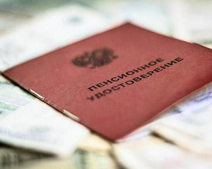 Амурчане могут изменить решение о переводе пенсионных накоплений в другой фонд до конца декабря