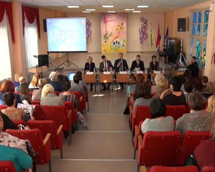 В Завитинском районе прошёл форум замещающих семей