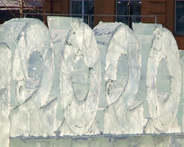 В Белогорске впервые строится ледовый городок