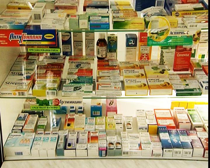 Амурских сердечников обеспечат бесплатными медикаментами
