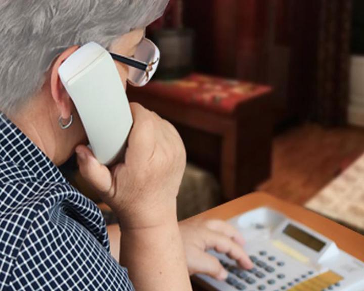 Проверять сообщения о выплатах и компенсациях советуют специалисты ПФР