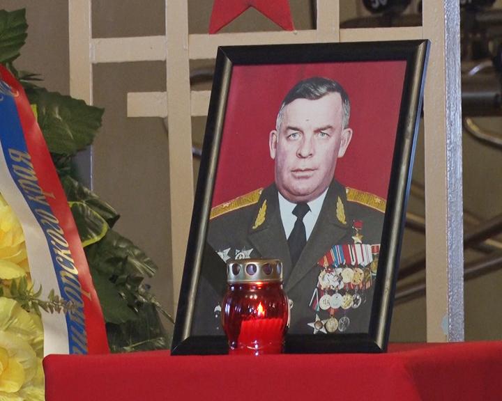 Амурчане простились с последним в регионе Героем Советского Союза Юрием Кузнецовым