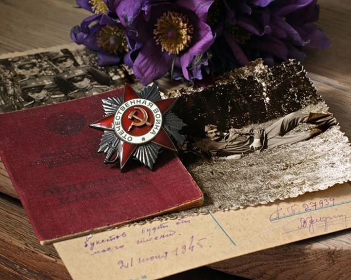 Госархив области призывает сделать историю семьи наследием Великой Победы