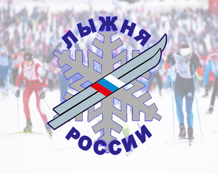 Готовимся встать на лыжню: 10 тысяч амурчан поучаствуют в гонке