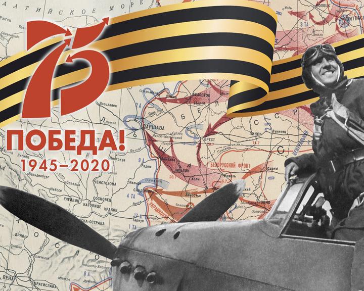 Творческие работы о тяготах военного времени и радости Победы представят в областном музее