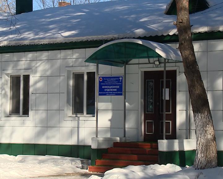 На базе Зейской районной больницы развёрнут временный изолятор