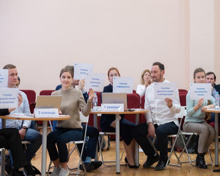 Амурские педагоги вышли в полуфинал всероссийского конкурса «Учитель будущего»