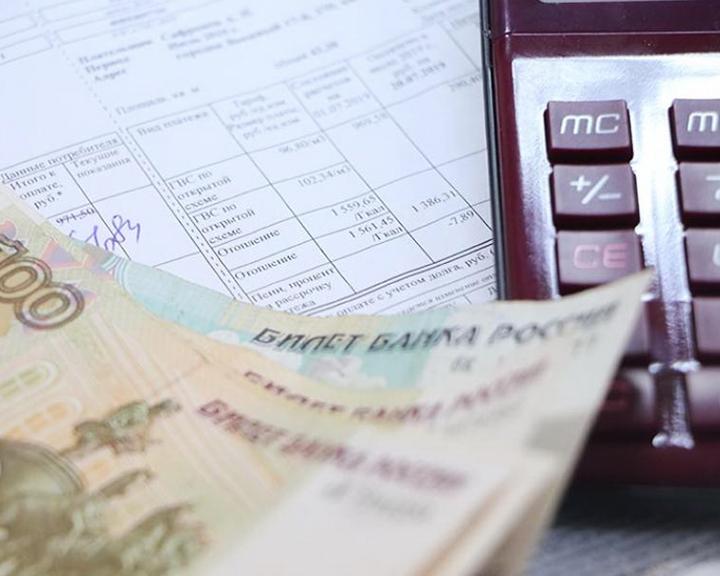 Не вступать в псевдопрофсоюзы и cвоевременно оплачивать услуги ЖКХ призывают амурчан