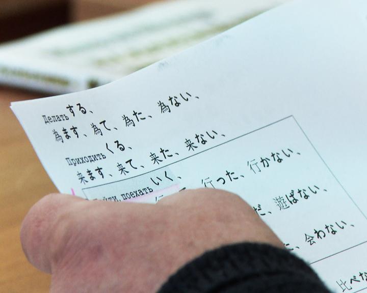 Амурские кадеты приступили к изучению японского языка