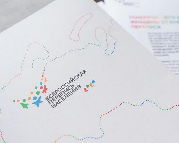 Росстат опубликовал шорт-лист талисманов Всероссийской переписи населения-2020