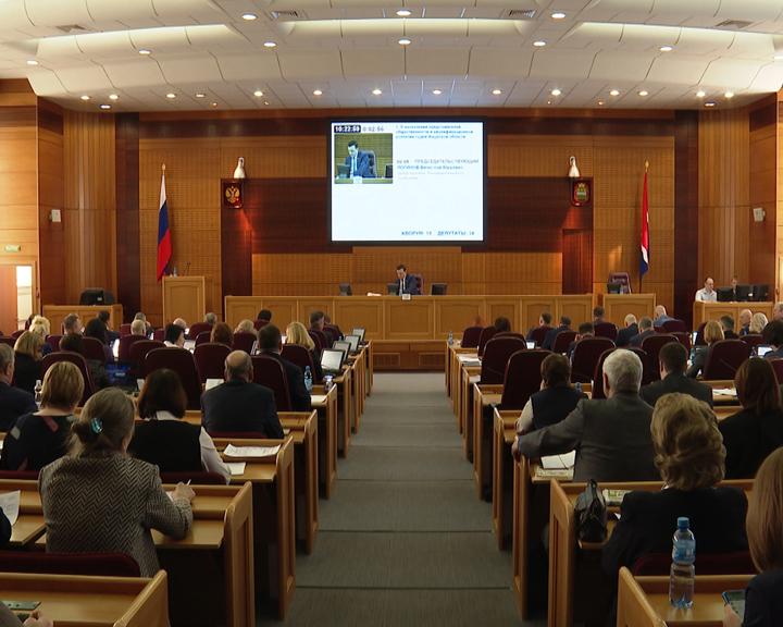На февральской сессии депутаты Заксобрания рассмотрели ряд социально-значимых инициатив