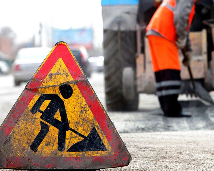 Амурчане смогут оценивать качество дорожных работ с помощью мобильного приложения