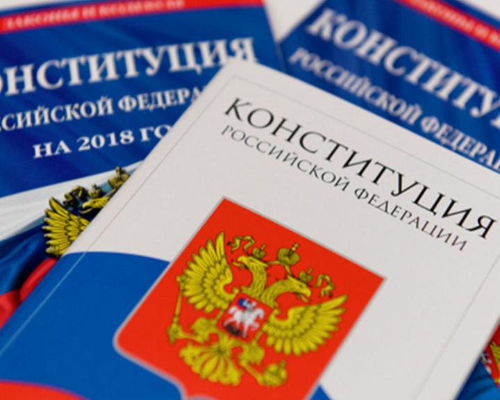 В Приамурье идёт подготовка к всероссийскому голосованию по поправкам в Конституцию
