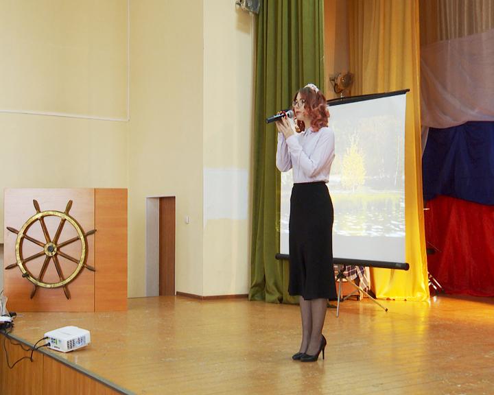 Международный конкурс декламаторов стихов на иностранных языках прошёл в Благовещенске