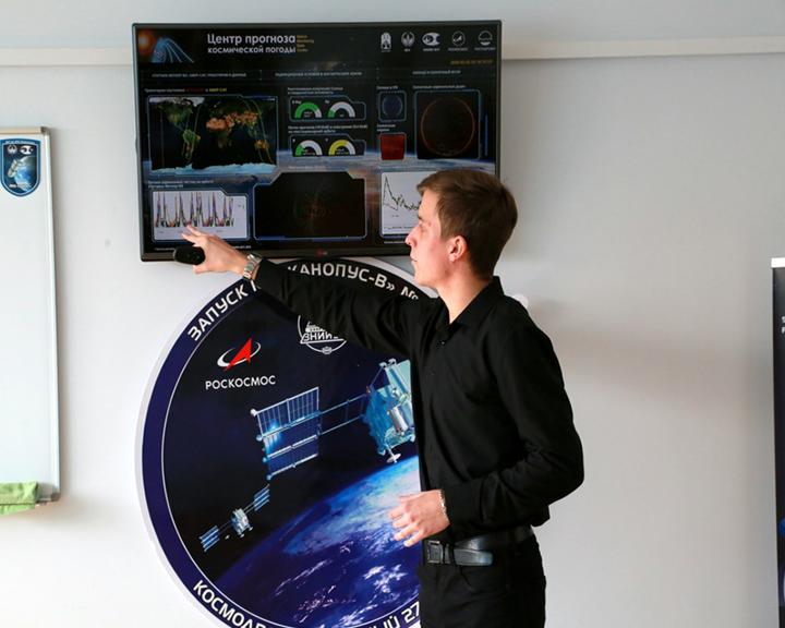 Студенты АмГУ смогут в режиме реального времени следить за космической погодой