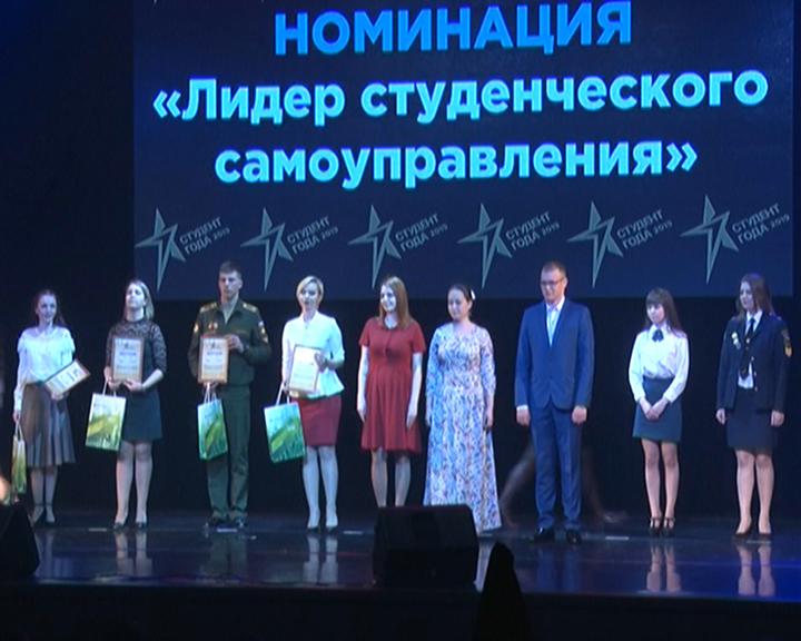 Благовещенские победители конкурса «Студент года-2020» смогут принять участие в региональном и всероссийском этапах