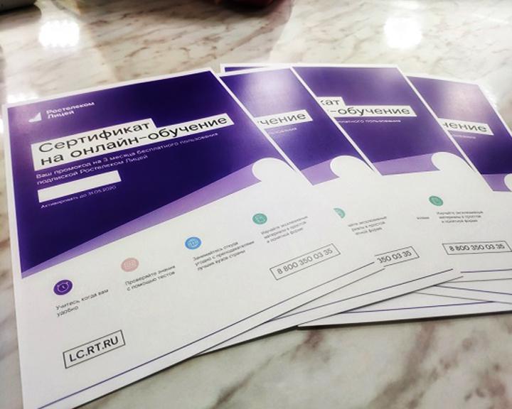 «Ростелеком» наградил школьников за победу в региональном конкурсе «Большие вызовы»