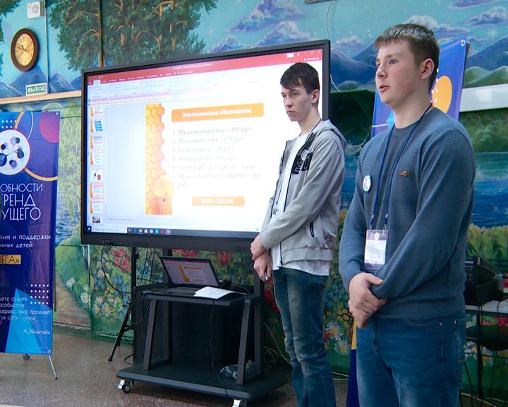 Талантливые амурские школьники представили свои идеи по улучшению качества жизни в Приамурье