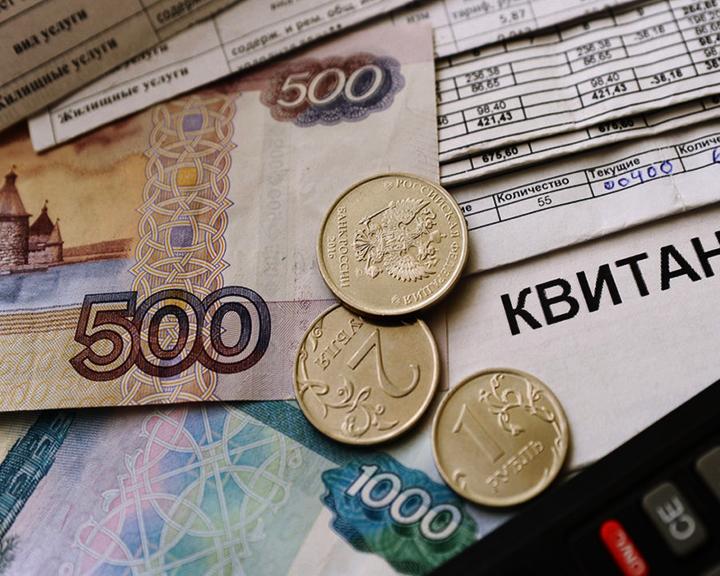 Банкам запретят взимать с жителей комиссию за коммунальные платежи