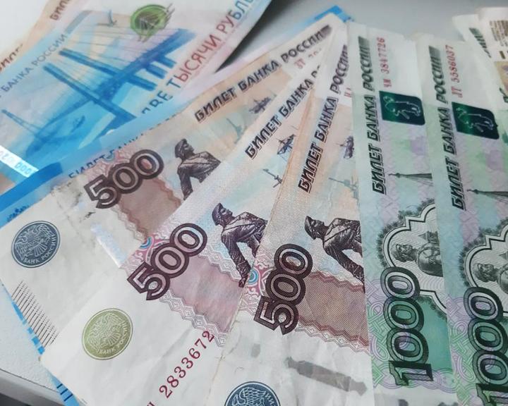 Амурская пенсионерка перевела мошенникам 155 тысяч рублей